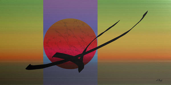 Contemporary Asian Japanese Oriental Abstract Design Sun Sunset Gordon Beck Art Poster featuring the painting Serene Sun by Gordon Beck