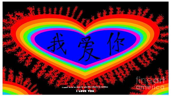 Rainbow Poster featuring the painting Rainbow Love by Moscolexy Moscolexy