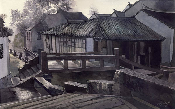 Watercolor Painting Poster featuring the painting Morning Mist by Alfred Ng