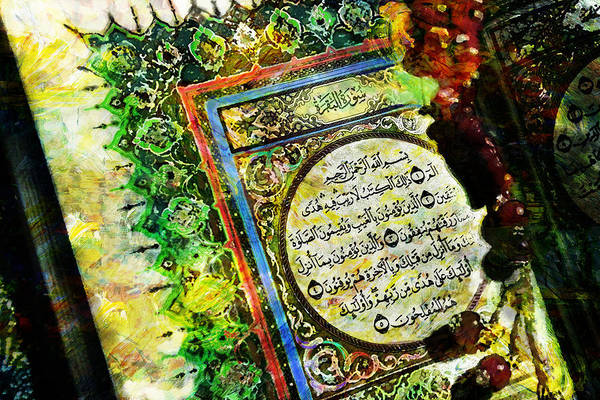Islamic Poster featuring the painting A Page From Quran by Catf