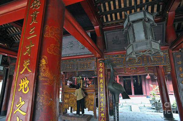 Temple Poster featuring the photograph Faithfull In Temple Of Literature by Sami Sarkis