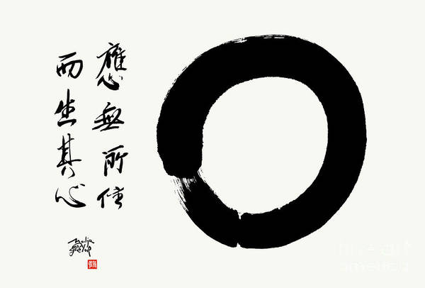 Enso Poster featuring the painting Enso - Clinging To Nothing by Nadja Van Ghelue