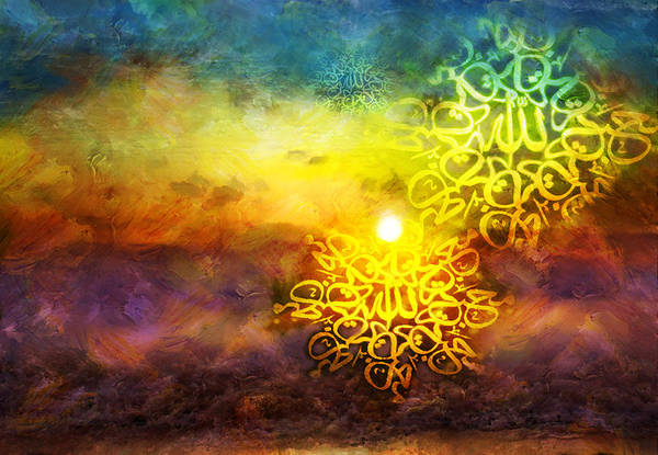 Islamic Poster featuring the painting Islamic Calligraphy 020 by Catf