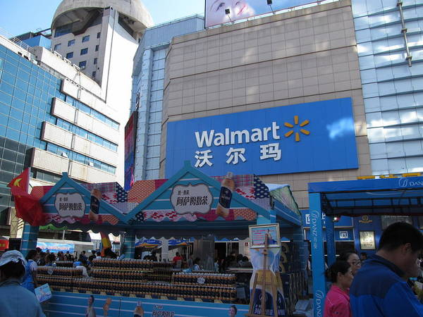 Warlmart Poster featuring the photograph Walmart In China by Alfred Ng