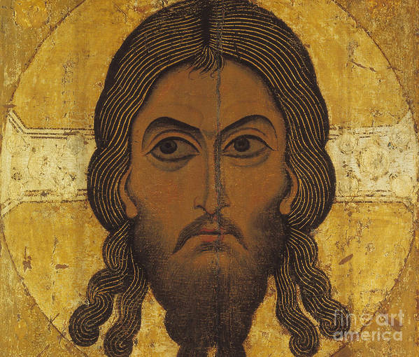 Christ; Halo; Icon; Jesus Poster featuring the painting The Holy Face by Novgorod School