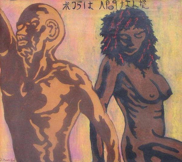 Nude Poster featuring the painting Because We Are Only Human by Shane Hurd