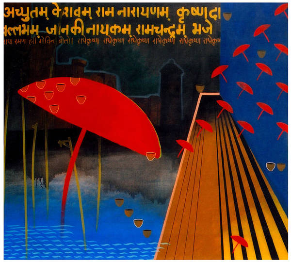 Varanasi Poster featuring the painting Varanasi Truelly Infinitive by Bharat Gothwal