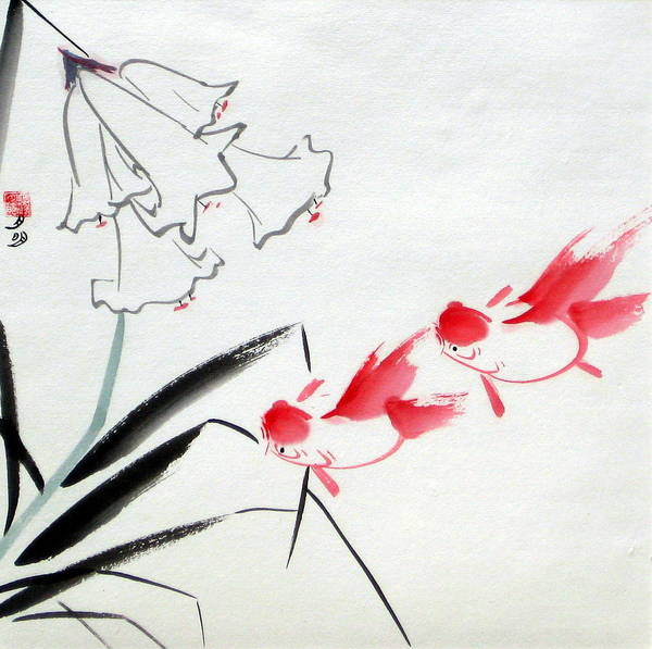 Chinese Painting Poster featuring the painting Joyful Swimmers by Ming Yeung