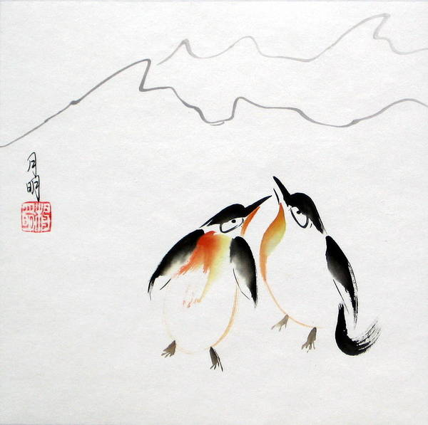 Chinese Painting Poster featuring the painting Loving Pair by Ming Yeung