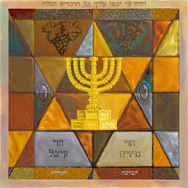Judaic Poster featuring the digital art Menorah by Sam Shacked