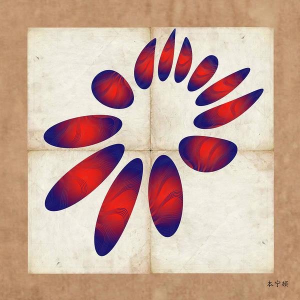 Mandala Poster featuring the digital art Fleuron Composition No 235 by Alan Bennington