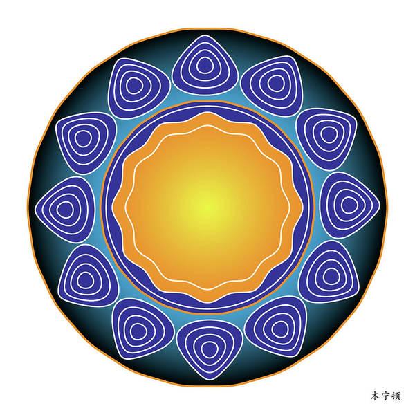 Mandala Poster featuring the digital art Fleuron Composition No 237 by Alan Bennington