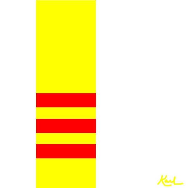 Herring Poster featuring the digital art Herring by Karl Reid