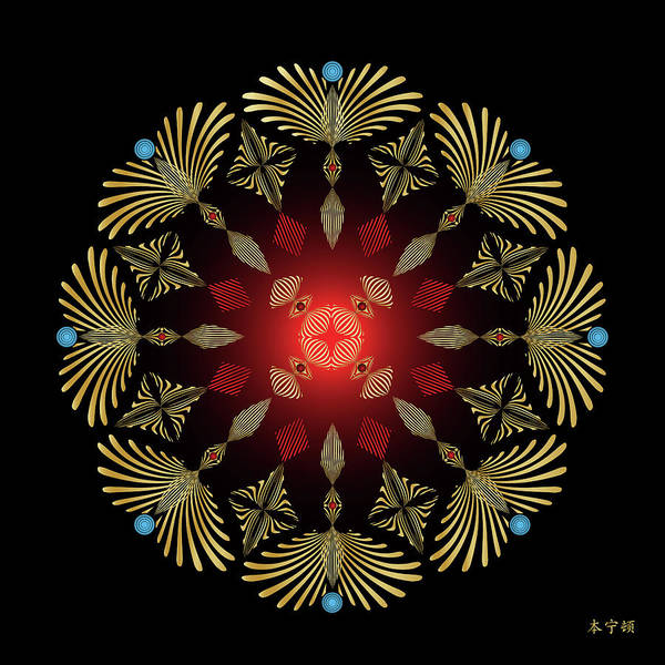 Mandala Poster featuring the digital art Mandala No. 4 by Alan Bennington