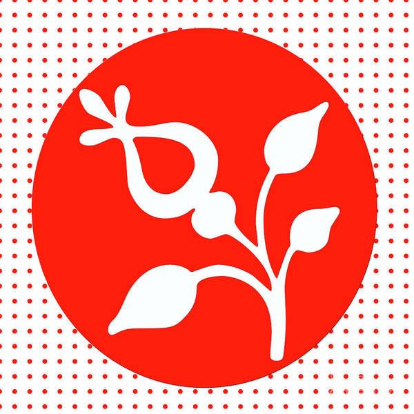 Flower Poster featuring the digital art Retro White Flower by Annalie Coetzer