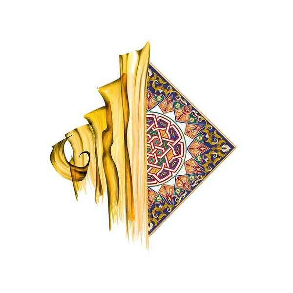 Islamic Art Poster featuring the painting Tcm Calligraphy 24 2 by Team CATF
