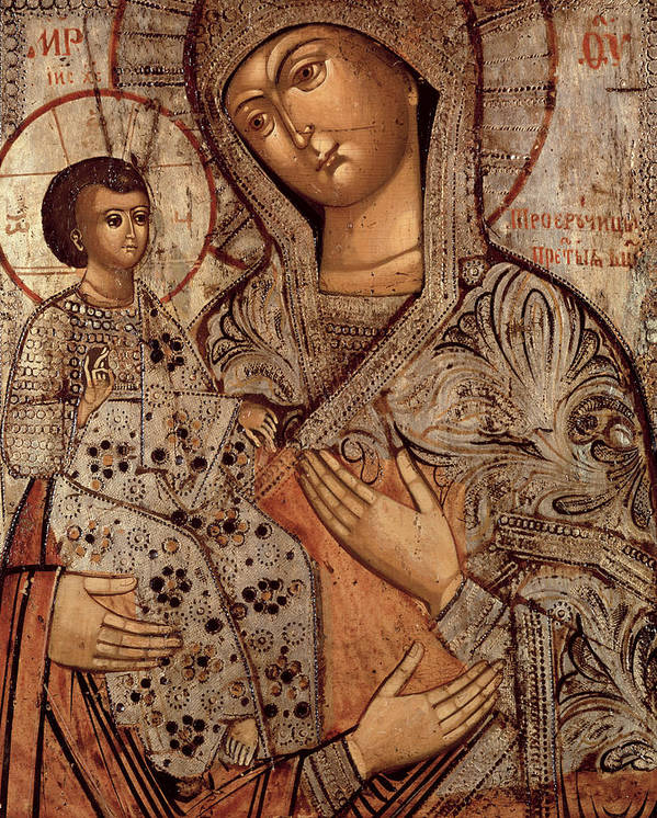 Halo Poster featuring the painting Icon Of The Blessed Virgin With Three Hands by Novgorod School