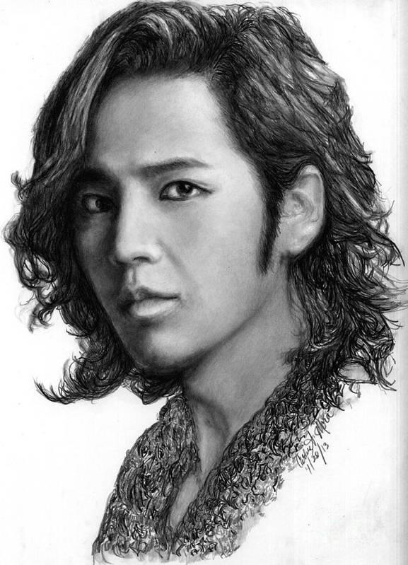 Actor Poster featuring the drawing Jang Geun Suk by Carliss Mora