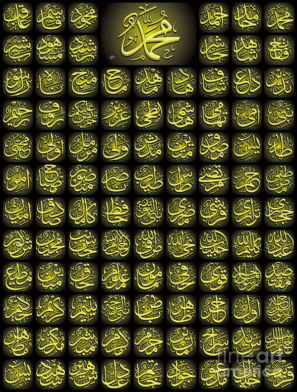 99 Names Of Prophet Hazrat Muhammad One Print Poster By