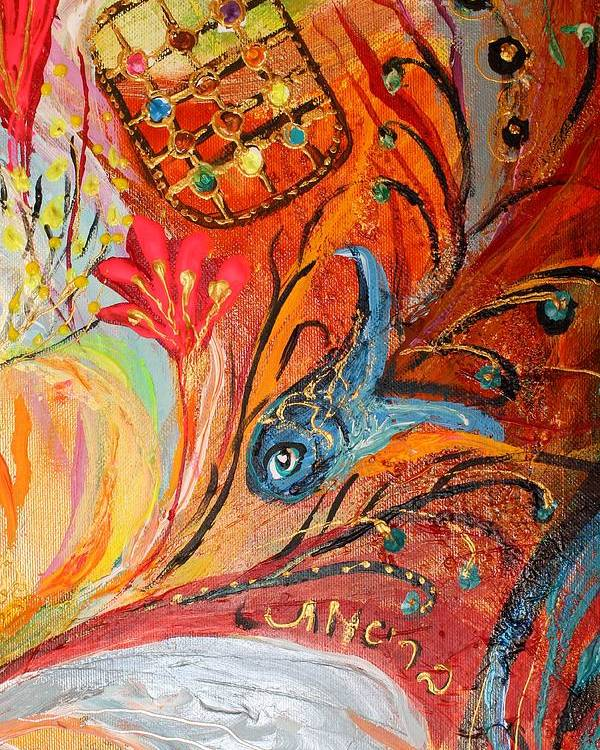 Jewish Art Prints Poster featuring the painting Artwork Fragment 19 by Elena Kotliarker