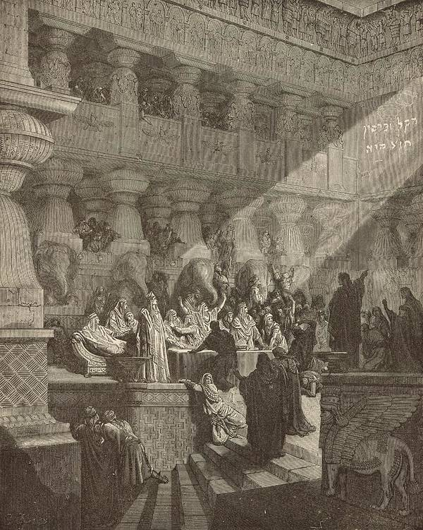 Biblical Poster featuring the drawing Belshazzar's Feast by Antique Engravings