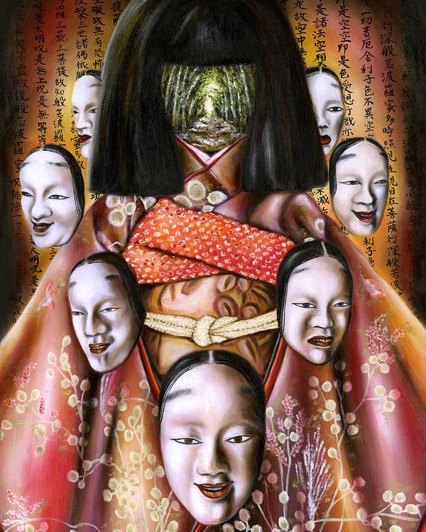 Japanese Poster featuring the painting Boukyo Nostalgisa by Hiroko Sakai