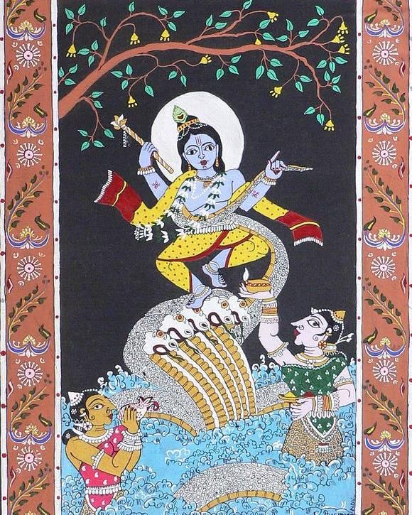 Lord Krishna Poster featuring the painting Crushing Ego by Prasida Yerra