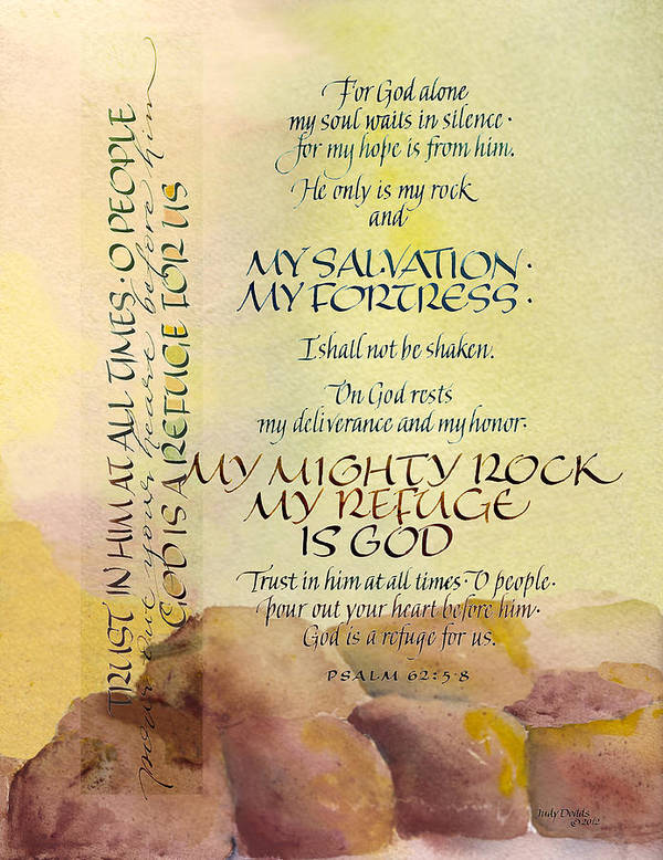 Christian Poster featuring the painting For God Alone IIi by Judy Dodds