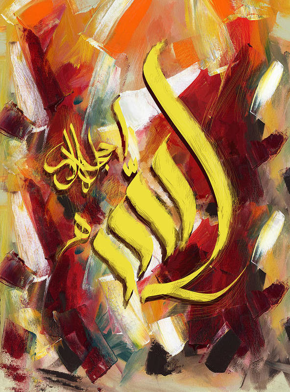 Islamic Poster featuring the painting Islamic Calligraphy 026 by Catf