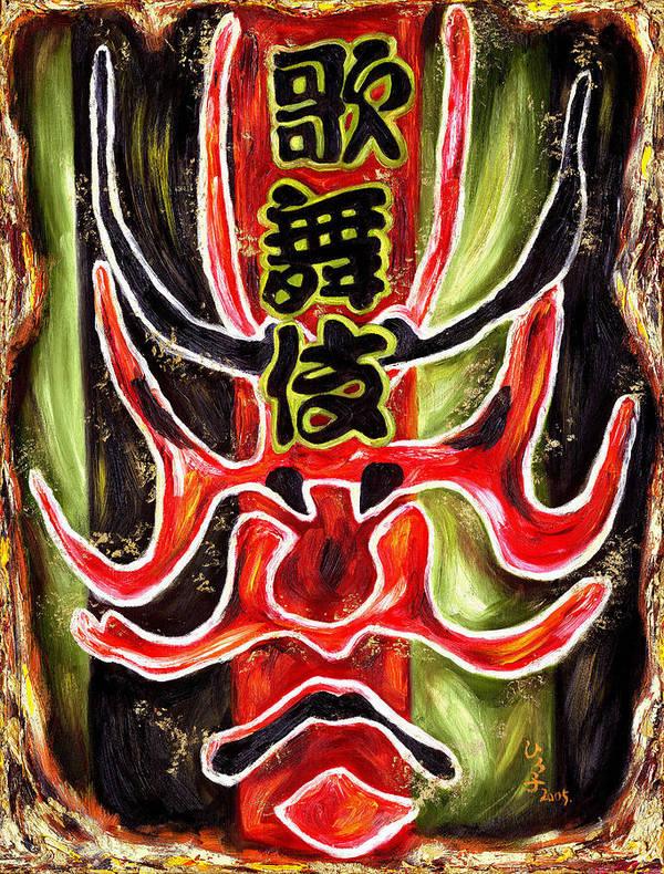 Kabuki Poster featuring the painting Kabuki Two by Hiroko Sakai
