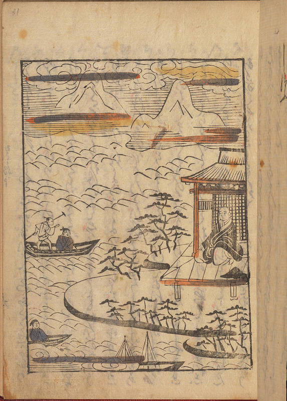 Japan Poster featuring the photograph Monk Meditating By A Lake by British Library
