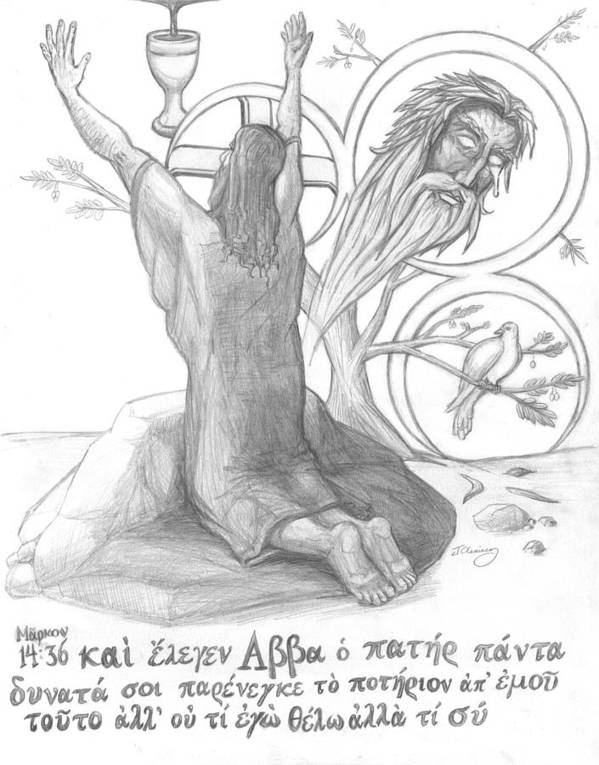 Jesus Poster featuring the drawing Not What I Will But What You Will by Jeffrey Oleniacz