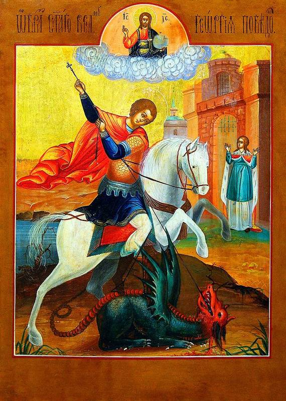 Saint George Icon Poster featuring the photograph Saint George by Munir Alawi