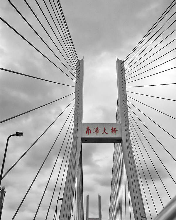 Orient Poster featuring the photograph Shanghai Bridge by Matthew Bamberg