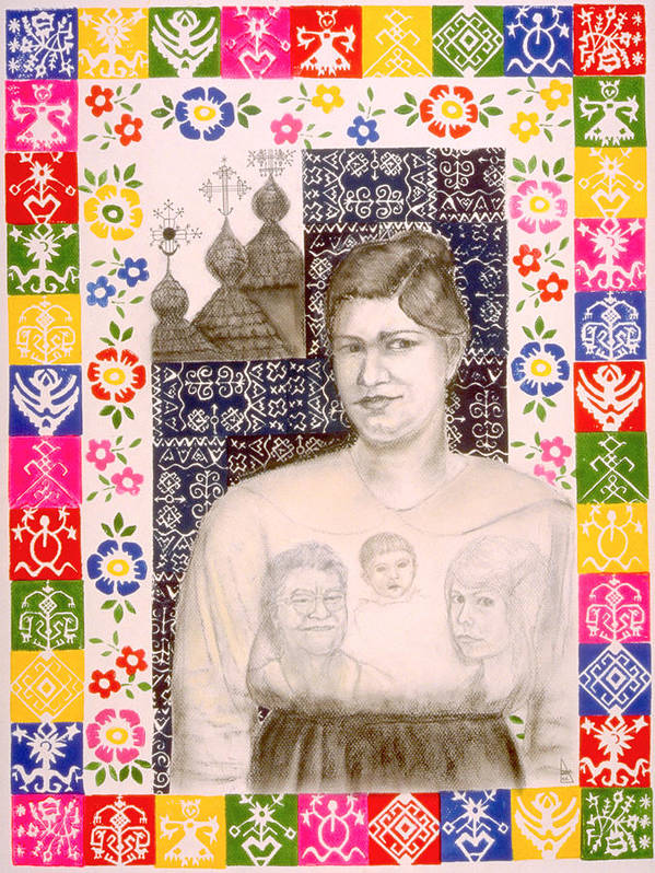 Grandmother Poster featuring the mixed media Slovak Grandmother by Diana Perfect
