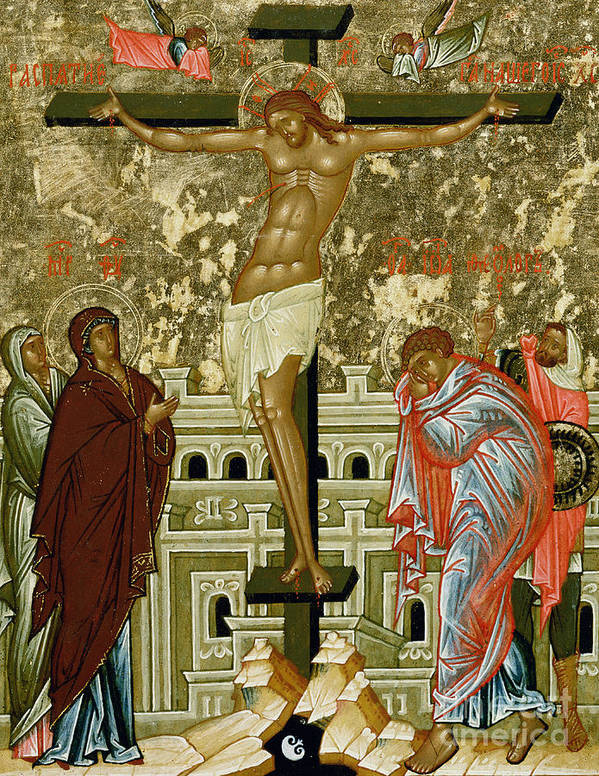 Stylised Skull Poster featuring the painting The Crucifixion Of Our Lord by Novgorod School