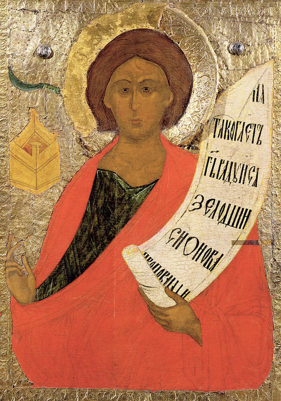 Scroll; Crown; Sickle; Zechariah; Script; Writing; Cyrillic Poster featuring the painting The Holy Prophet Zacharias by Novgorod School