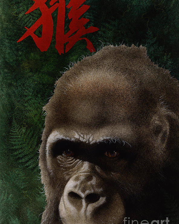 Will Bullas Poster featuring the painting The Year Of The Monkey... by Will Bullas