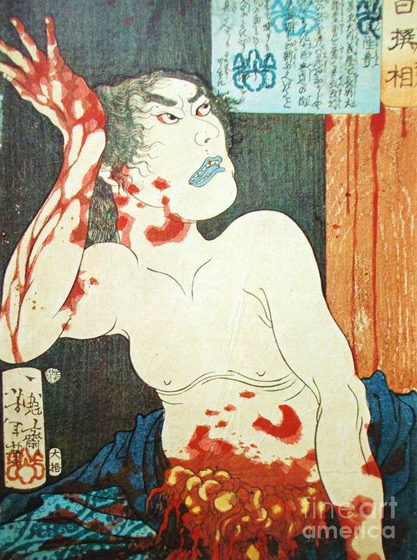 Woodblock Print Poster featuring the painting Ukiyo-e Print by Roberto Prusso