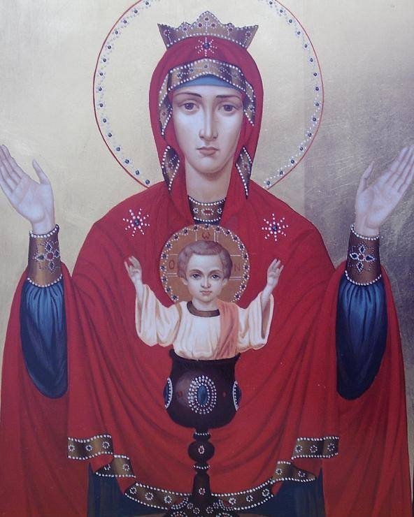 Virgin Mary Poster featuring the painting Virgin Mary-inexhaustible Cup by Janeta Todorova