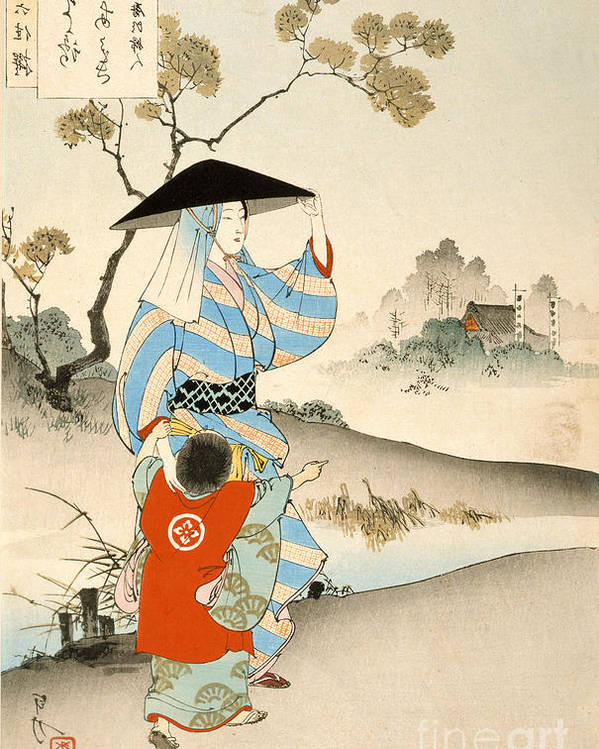 Japanese Poster featuring the painting Woman And Child by Ogata Gekko