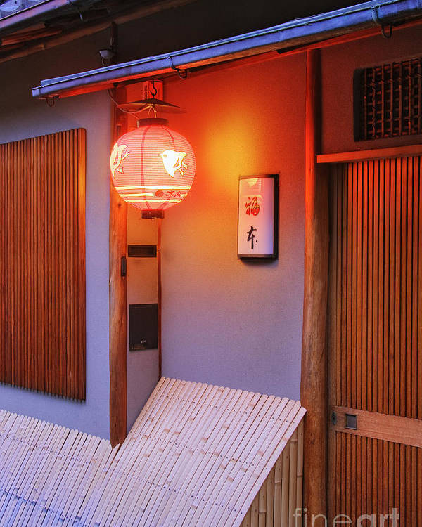 Architectural Detail Poster featuring the photograph Traditional Japanese House by Jeremy Woodhouse