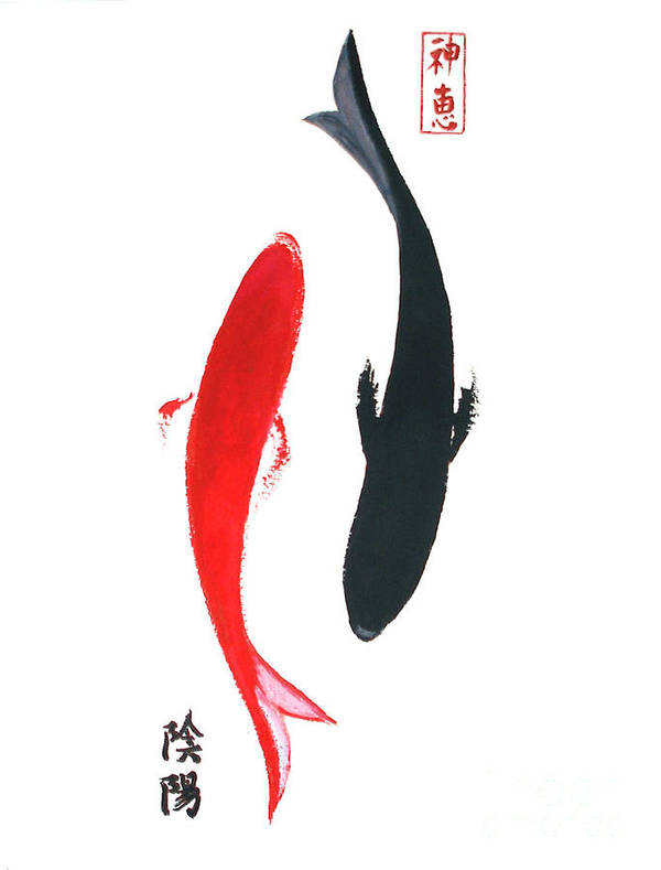 Fish Poster featuring the painting Yin And Yang by Sibby S