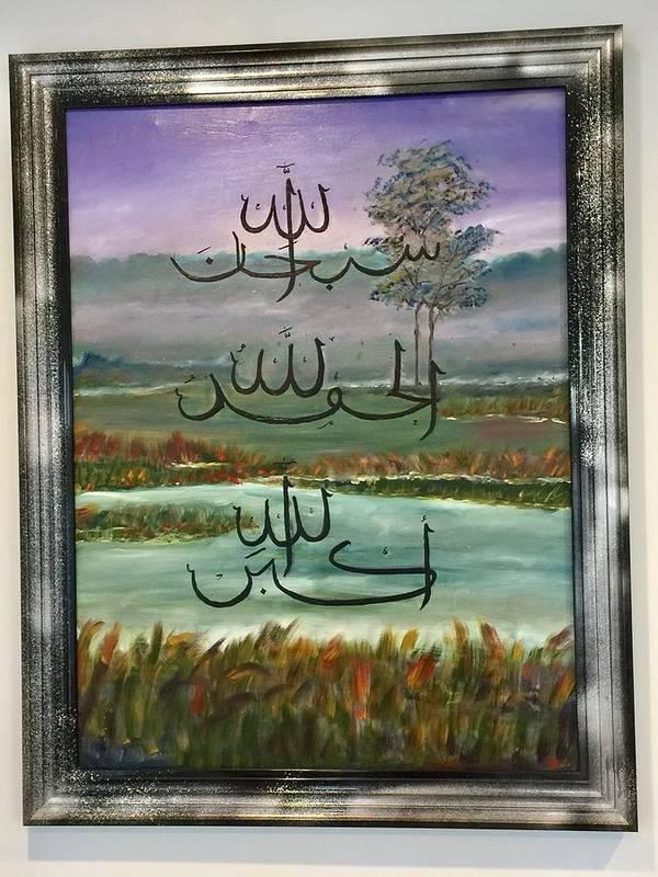 Original Oil Painting Calligraphy. Poster featuring the painting Calligraphy Morning Glory by Fatema Ansari