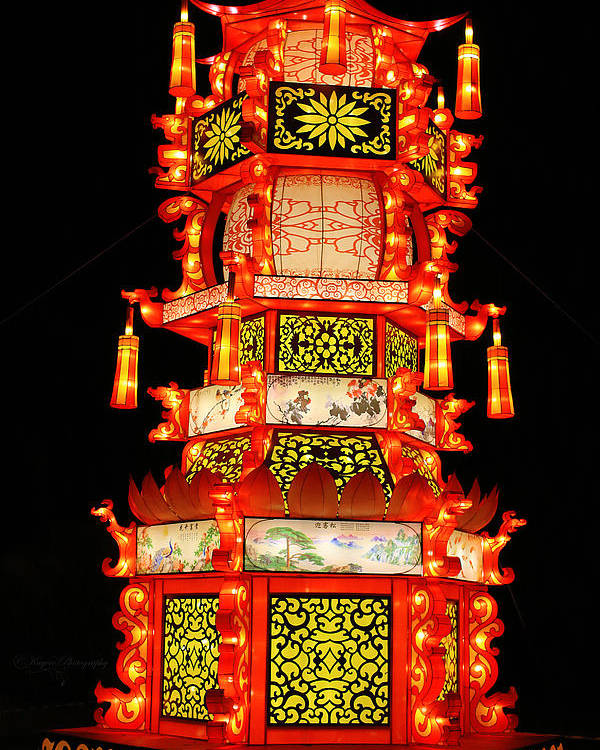 Chinese Poster featuring the photograph Chinese Lantern by Kayvee Photography