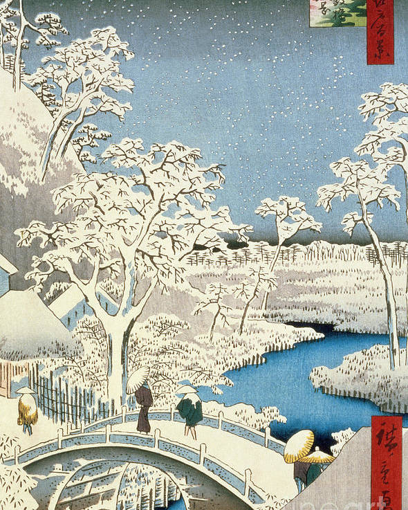Drum Poster featuring the painting Drum Bridge And Setting Sun Hill At Meguro by Hiroshige