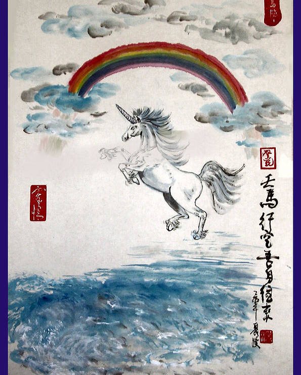 Unicorn Poster featuring the painting Free Life by Lilian Storino
