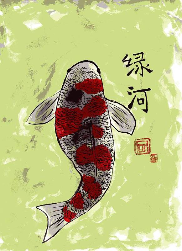 Koi Poster featuring the painting Green River Koi by Rick Lowe
