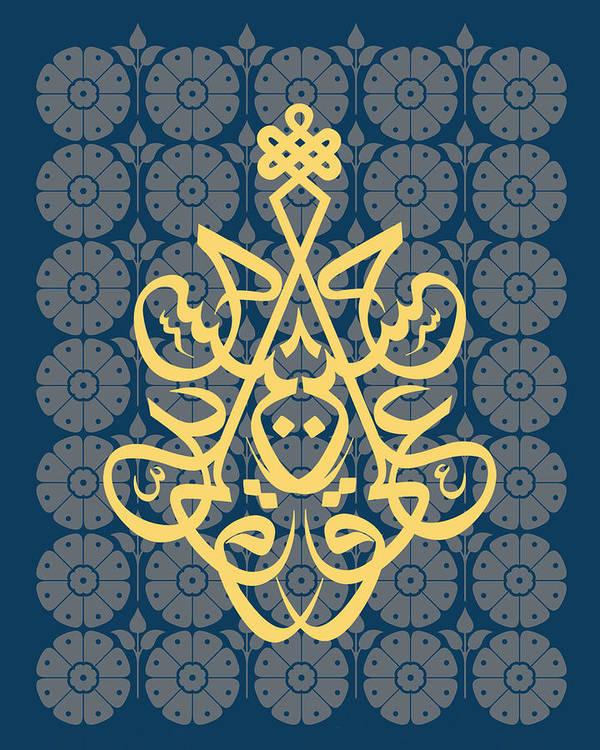 Baha'i Poster featuring the digital art Hossein--blue Mod by Misha Maynerick Blaise