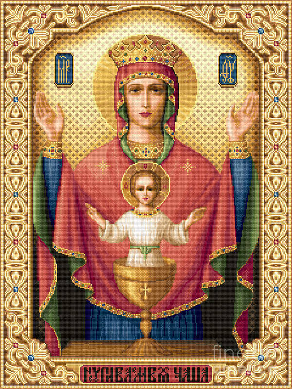 Inexhaustible Cup Orthodox Icon Needlework Cross Stitch Gobelin Poster featuring the tapestry - textile Inexhaustible Cup by Stoyanka Ivanova